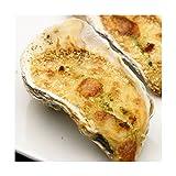 殻付牡蠣グラタン 20個【代引不可】 フード ドリンク スイーツ 魚介類 牡蠣 [並行輸入品]