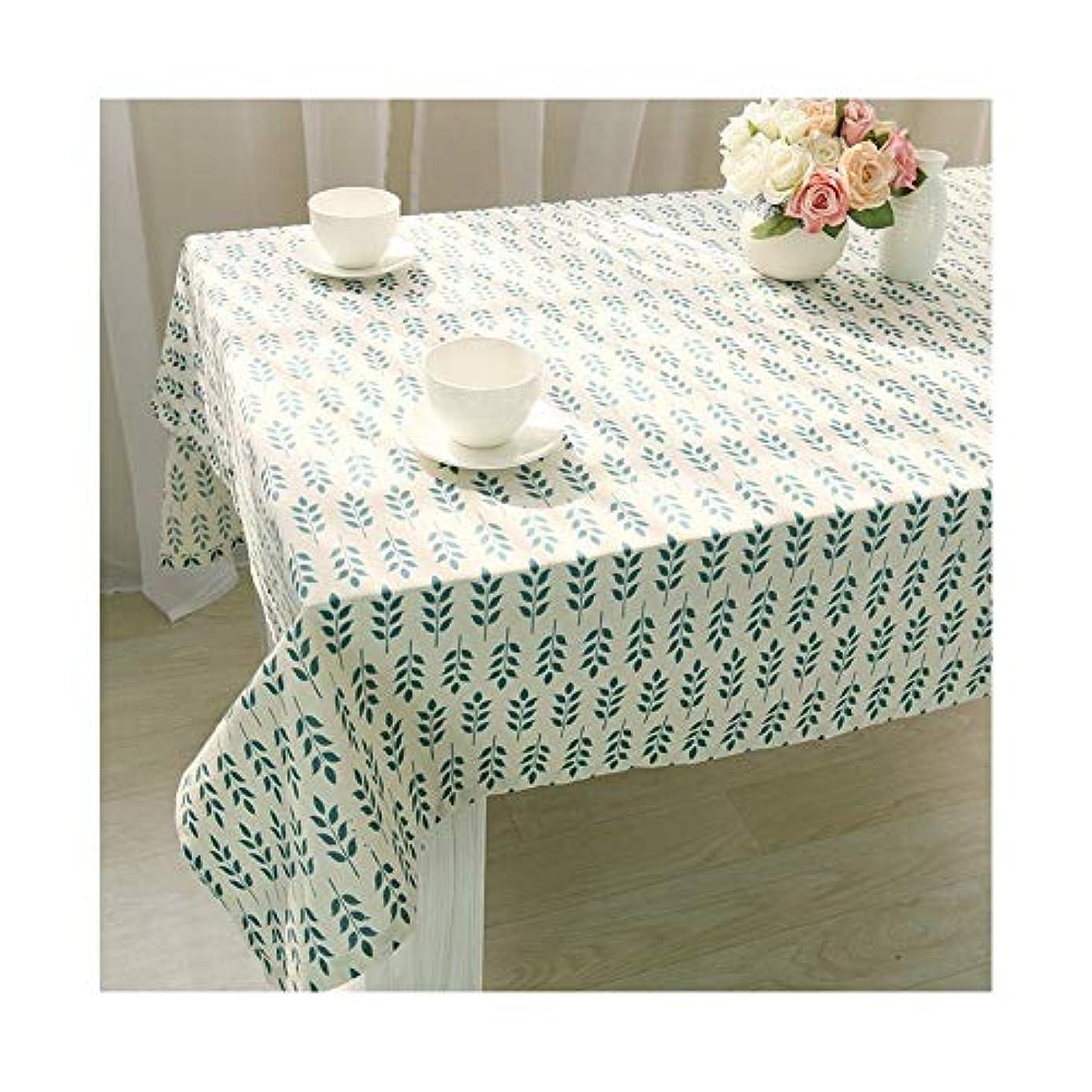 荷物中傷気づくなるクリア テーブルクロス防水印刷は、ホームデイリーダイニングテーブルクロスをきれいにすることができます (Color : Green, Size : 140*160)