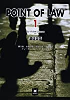 Point of law 1―法廷百話