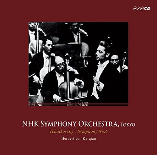 チャイコフスキー : 交響曲 第6番 「悲愴」 | ベートーヴェン : ピアノ協奏曲 第4番 (ボーナス) (Tchaikovsky : Symphony No.6 | Beethoven : Piano Concerto No.4 (Bonus) / Herbert von Karajan | NHK Symphony Orchestra, TOKYO | Takahiro Sonoda) [CD+Bonus CD] [Live Recording] [日本語帯・解説付]