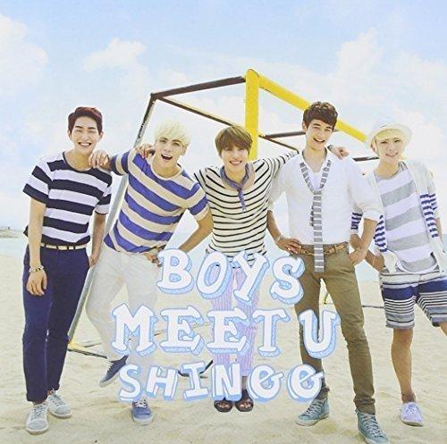 「Boys Meet U/SHINee」のMVに女優の○○が登場?夏にピッタリの歌詞も解説♪の画像