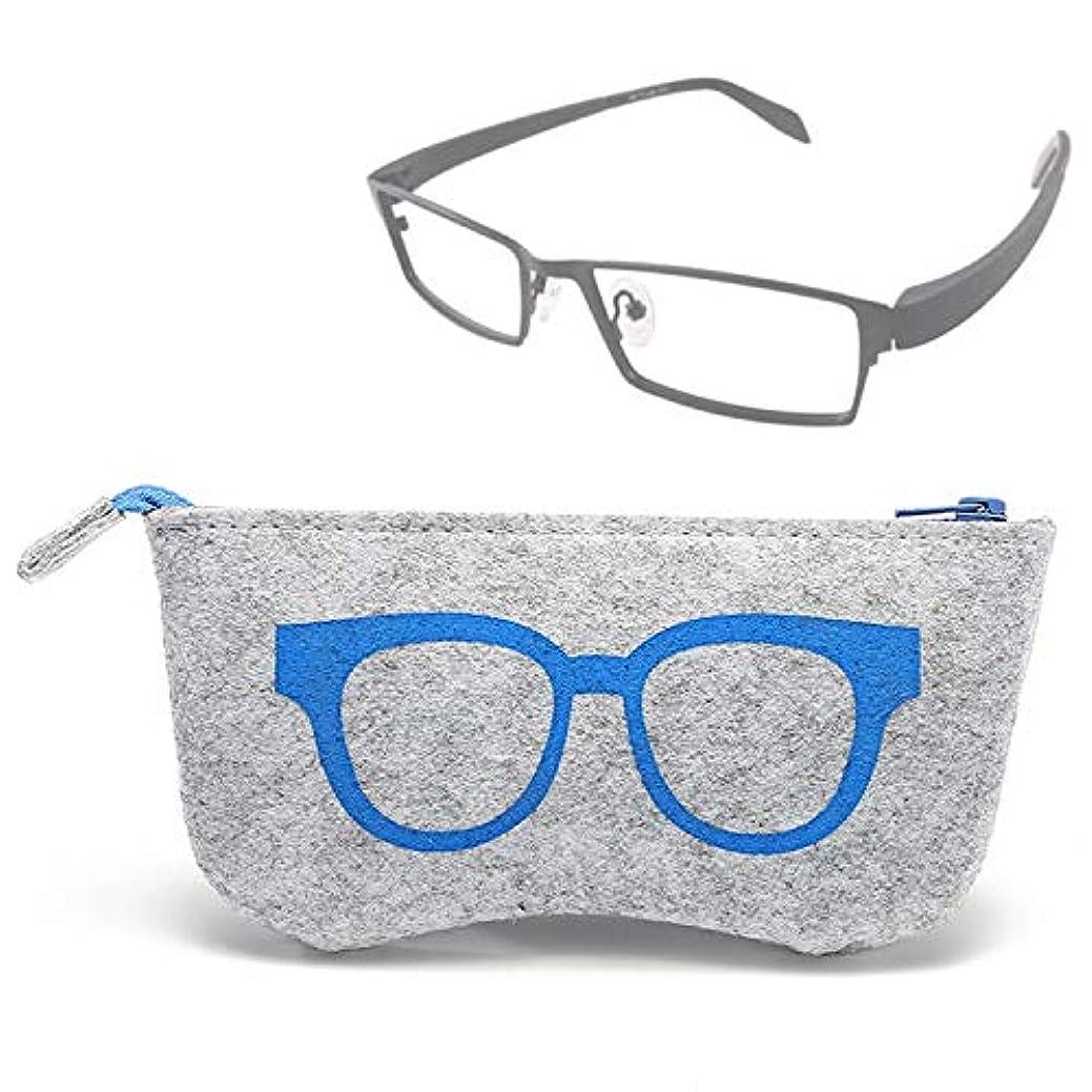 セイはさておき到着するマーベルAnstorematealliance Camping メガネファクトリーメガネ柄サングラス用保護ジッパーケース/メガネ(ブラック)
