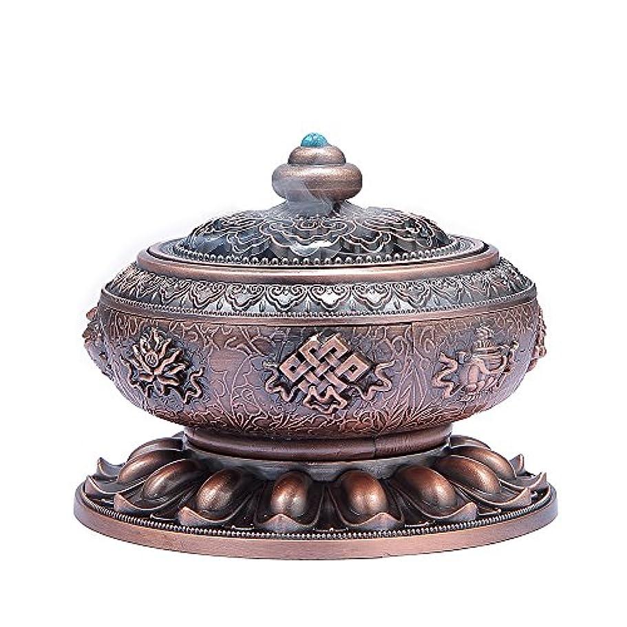セクタ終了する意気消沈したMEDOOSKY Large Incense Holder Burner Tibet Lotus Copper Alloy( Stick/ Cone/ Coil Incense)