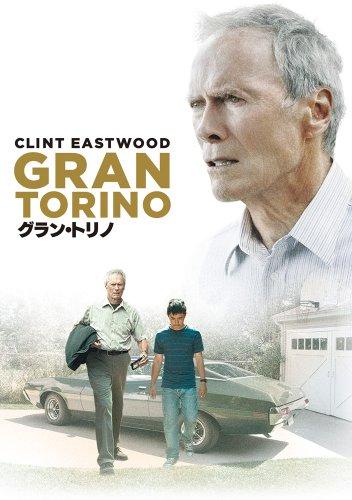 【初回生産限定スペシャル・パッケージ】グラン・トリノ [DVD]の詳細を見る