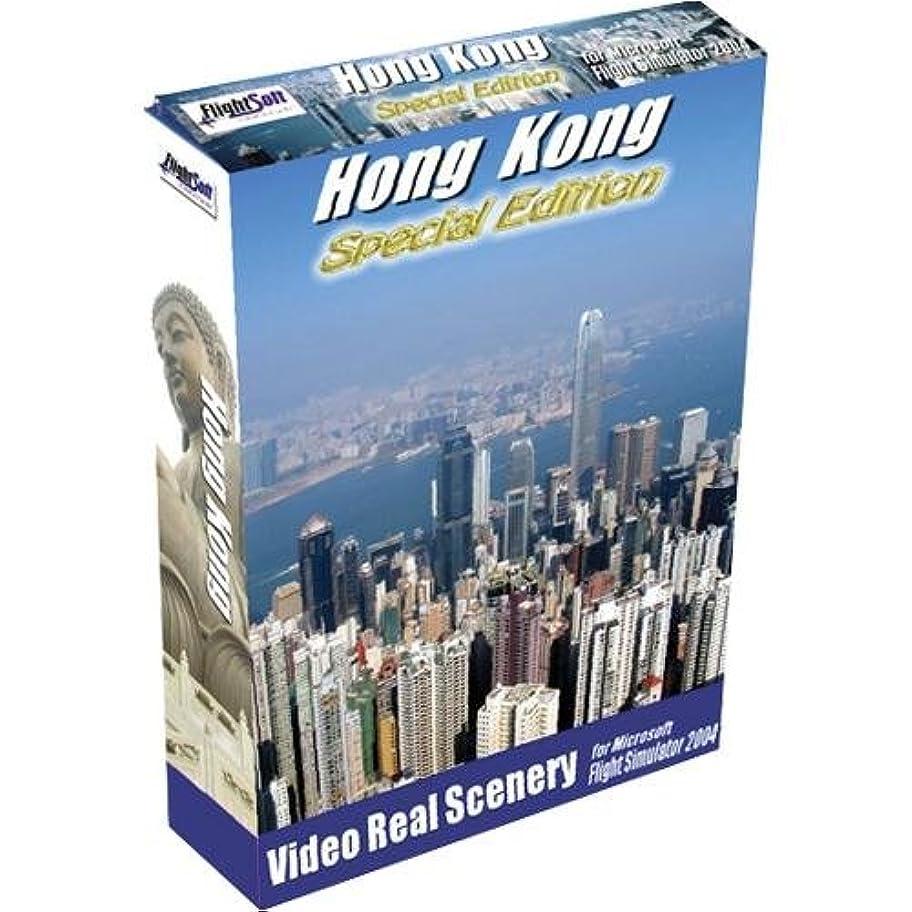 動揺させる飾り羽ベッドHong Kong Special Edition (輸入版)