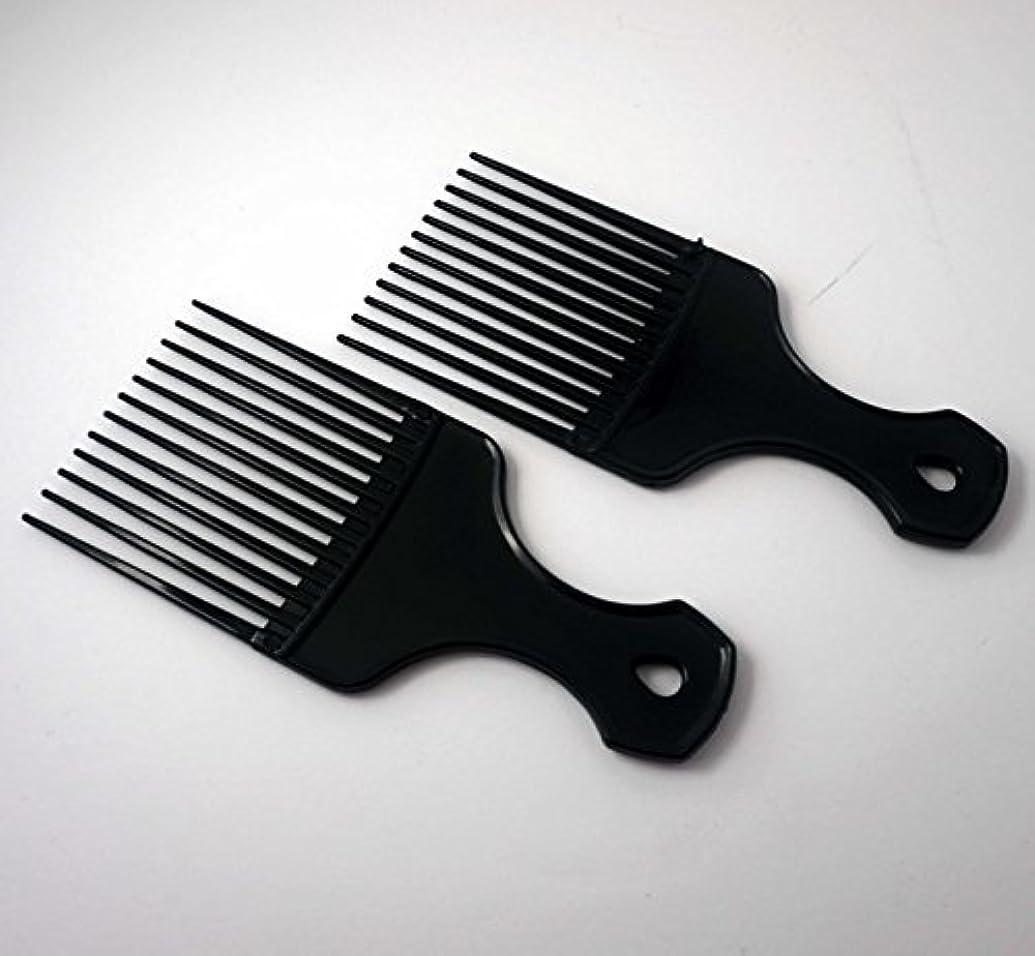 切る寄生虫つかの間7in Plastic Pick Comb [並行輸入品]