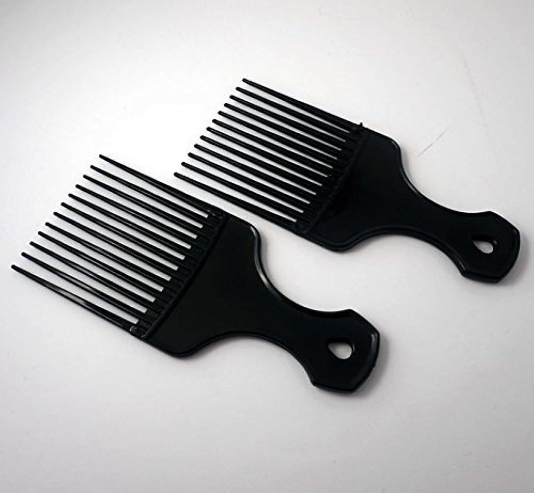 慣らす栄光シビック7in Plastic Pick Comb [並行輸入品]