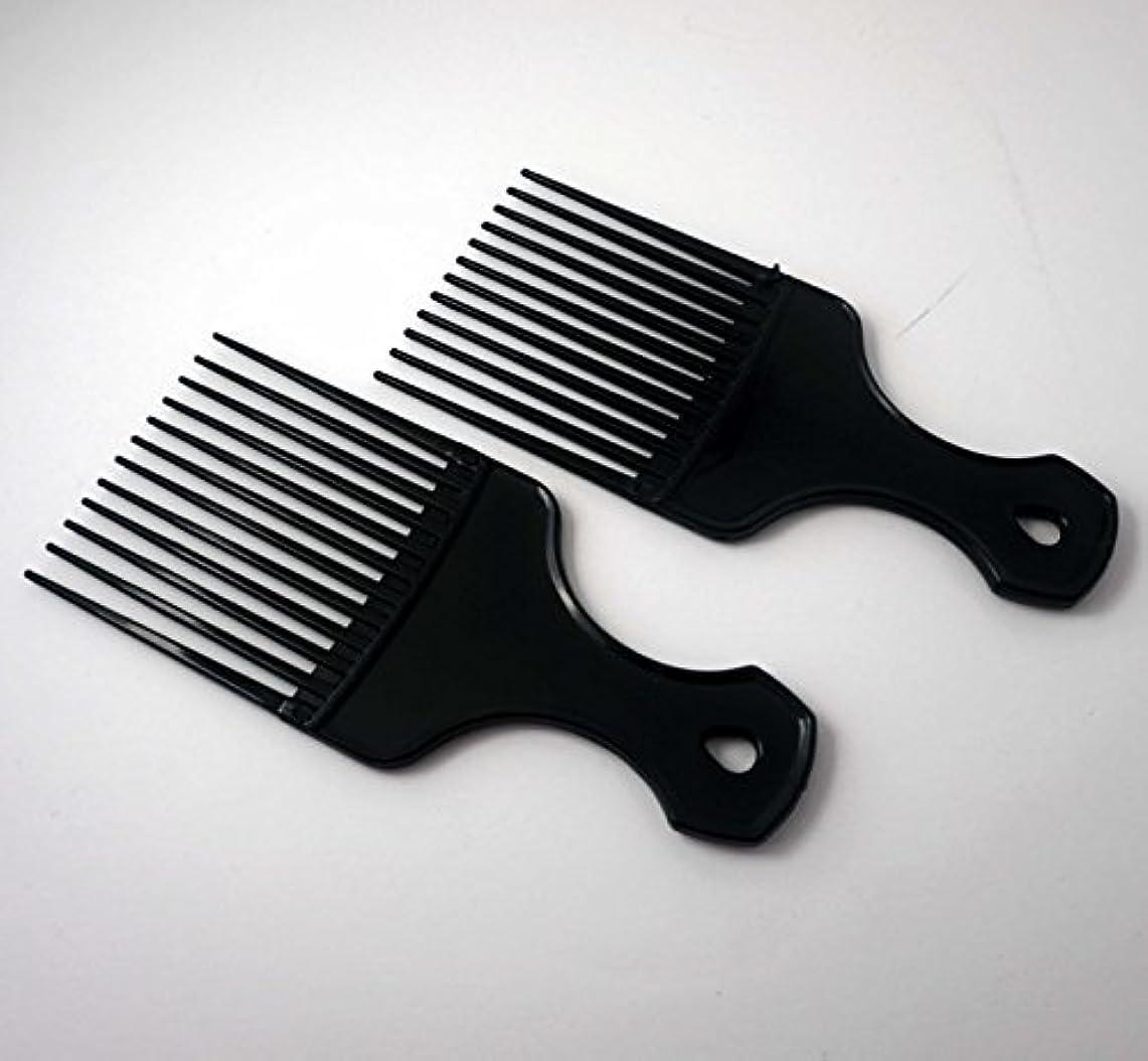 ミュージカル敬の念チャップ7in Plastic Pick Comb [並行輸入品]