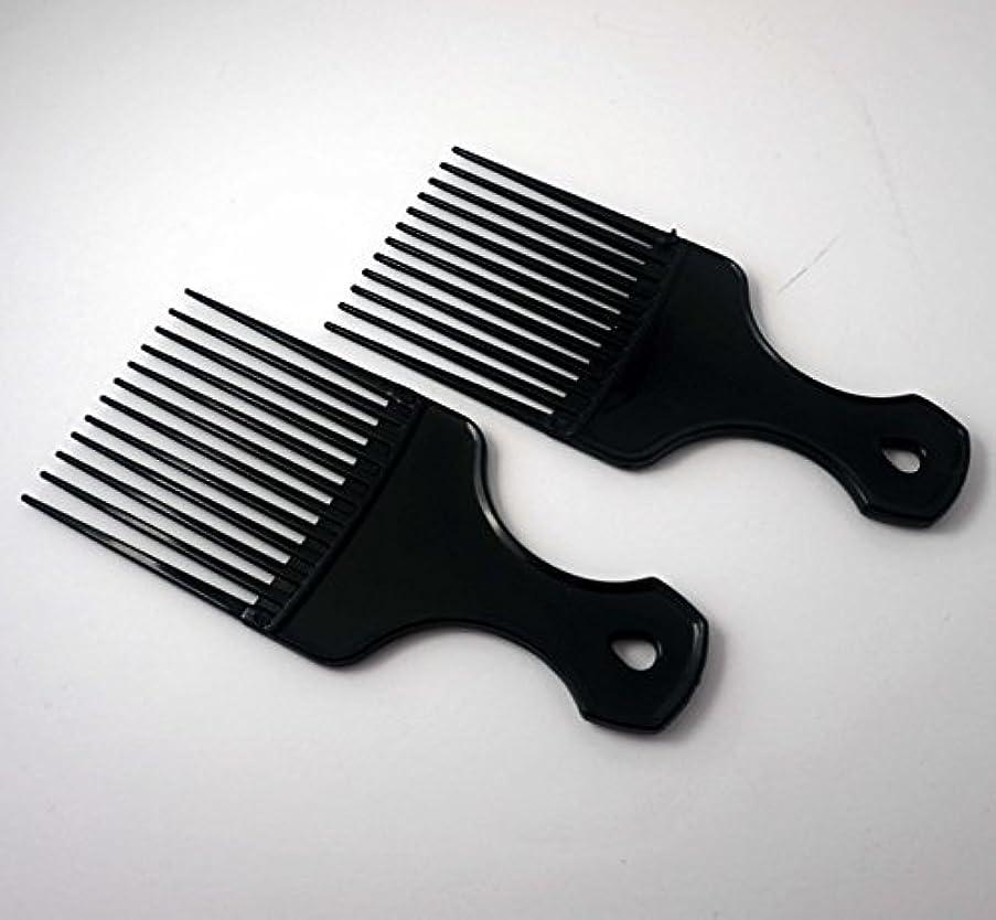 押す経営者カヌー7in Plastic Pick Comb [並行輸入品]