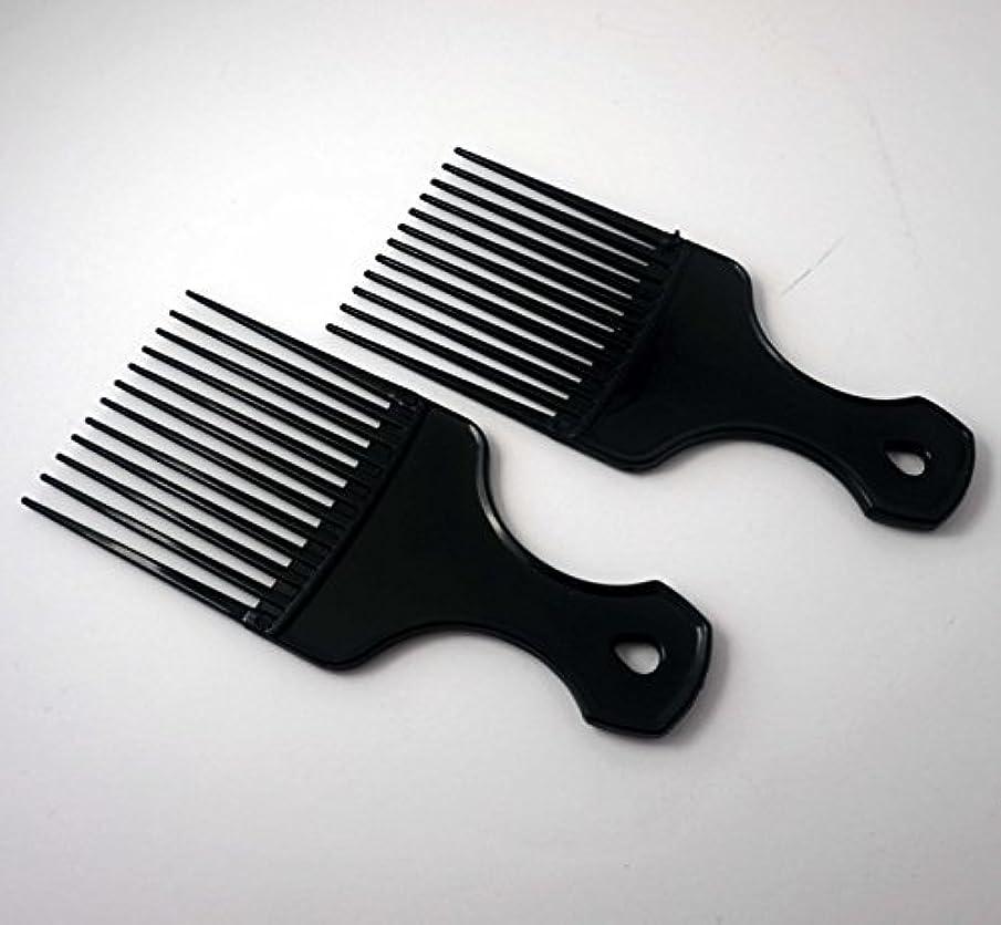 頬まばたき所持7in Plastic Pick Comb [並行輸入品]