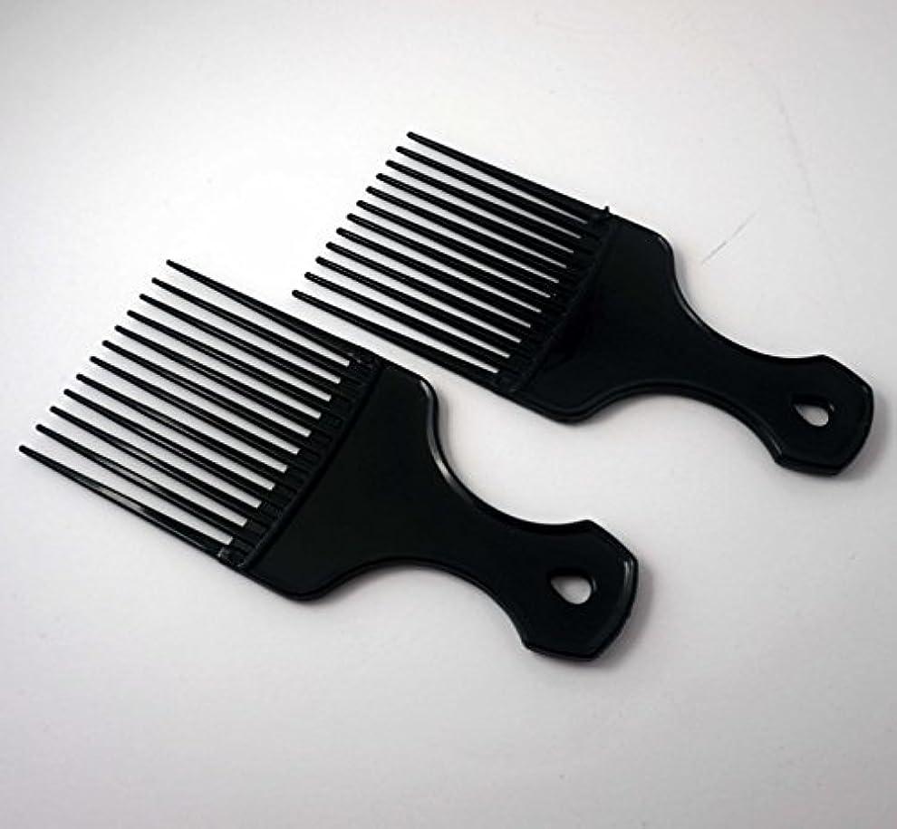 凶暴な愛撫驚き7in Plastic Pick Comb [並行輸入品]