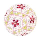 讃岐 伝統工芸 手作り かがり手まり (黄緑とピンク色に赤い梅の花)