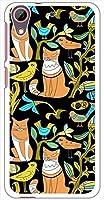 sslink HTC Desire 626 ハードケース ca1324-3 CAT ネコ 猫 スマホ ケース スマートフォン カバー カスタム ジャケット 楽天モバイル SIMフリー