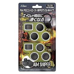 PS4 PS3コントローラー用FPSアシストキャップ AIM SNIPER