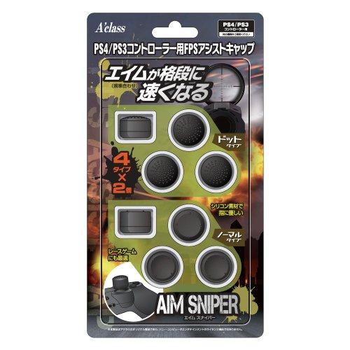 PS4/PS3コントローラー用FPSアシストキャップ AIM SNIPER