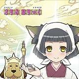 TVアニメ「まりあ†ほりっく」ドラマCD