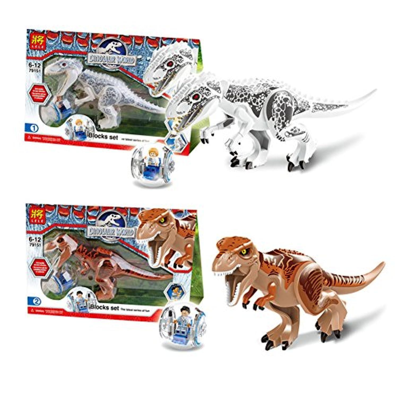 子供恐竜Building Blocksクリエイティブパズル図ミニチュアおもちゃギフトfor Boys