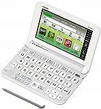 カシオ 電子辞書 エクスワード 高校生モデル XD-Y4800WE ホワイト コンテンツ170 ¥ 25,805