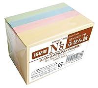 アックス N's 付箋 強粘着 75×25mm パステルカラー KNSF-03 100枚×10冊