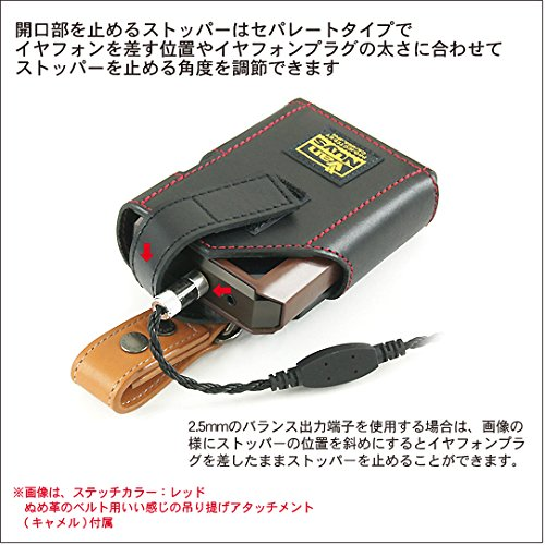 VanNuys leather vertical carrying case for Astell /& Kern AK380 AK320 F//S JAPAN