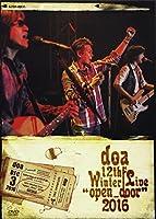 """doa 12th Winter Live""""open_door""""2016 [DVD]"""