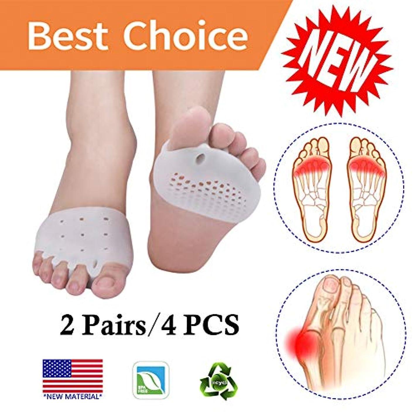 一目ちょうつがいマークダウンPnrskter 足裏保護パッド 中足前足パッド 通気性 柔らかい ジェル 糖尿病の足に最適 カルス 水疱 前足痛 男性のための両方の足に使用することができます (白(4ピース))