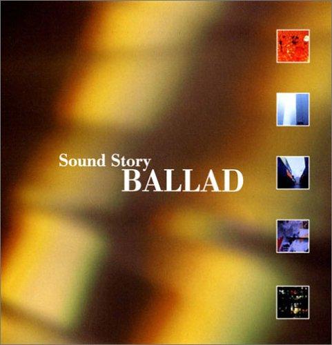 Sound Story BALLAD ドラマCD バラッドの詳細を見る