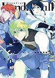 Landreaall 34巻 (ZERO-SUMコミックス)