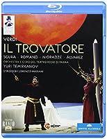 ヴェルディ:歌劇≪トロヴァトーレ≫ [Blu-ray]