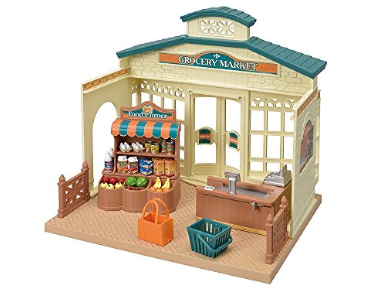 シルバニアファミリー お店 森のマーケット