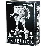 アソブロック (ASOBLOCK) BASICシリーズ 白 100ピース 白 100