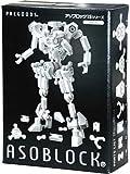 マーゼンプロダクツ アソブロック BASICシリーズ 151W 白 100ピース
