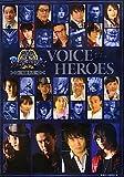 「戦国BASARA英雄全書VOICE HEROES」の画像