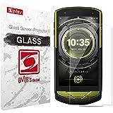 OVER's AU TORQUE G02 ガラス フィルム 強化ガラス 保護フィルム 私はこれで十分[3D Touch対応 / 硬度9H / 気泡防止]365日保証付き