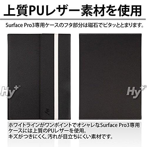 Hy+ Microsoft Surface Pro3(サーフェイスプロ3) 用 ケース  カバー(スタンド機能付き、Surface Pro タイプ カバー対応) (ブラック)