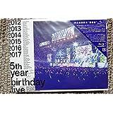 乃木坂46☆ Blu-ray 5th YEAR BIRTHDAY LIVE 2017.2.20-22 SAITAMA SUPER ARENA 完全生産限定盤