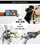 21Technology DA266折りたたみ電動アシスト自転車 26インチ 6段変速 (アイボリー)