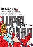 LUPIN THE IIIRD 峰不二子の嘘 限定版[Blu-ray/ブルーレイ]