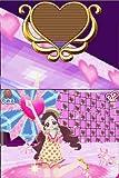 「ハートキャッチプリキュア! おしゃれコレクション」の関連画像