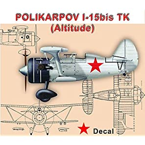 アーゼナル 1/48 ポリカルポフI-15bisTK排気タービン試験機