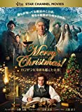 Merry Christmas!~ロンドンに奇跡を起こした男~[DVD]