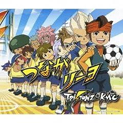 T-Pistonz+KMC「スゲーッマジで感謝! 〜スーパーファイア〜」のCDジャケット
