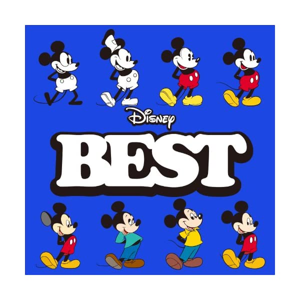 Disney BEST 日本語版 (2枚組ALBUM)の商品画像