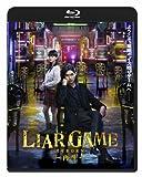 LIAR GAME -再生- スタンダード・エディションBlu-ray[Blu-ray/ブルーレイ]