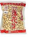 千葉県産 さや付き落花生 500g 千葉半立 ピーナッツ チャック付き袋 国産 無添加