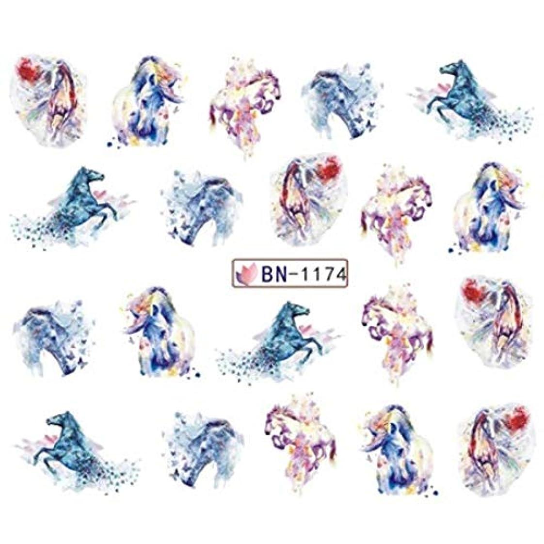 びんウイルス愛情深いSUKTI&XIAO ネイルステッカー 1ピースネイルステッカー透かしインクデザイン水転写スライダー動物の花マニキュア装飾ネイルアートのヒントデカール、Bn1174