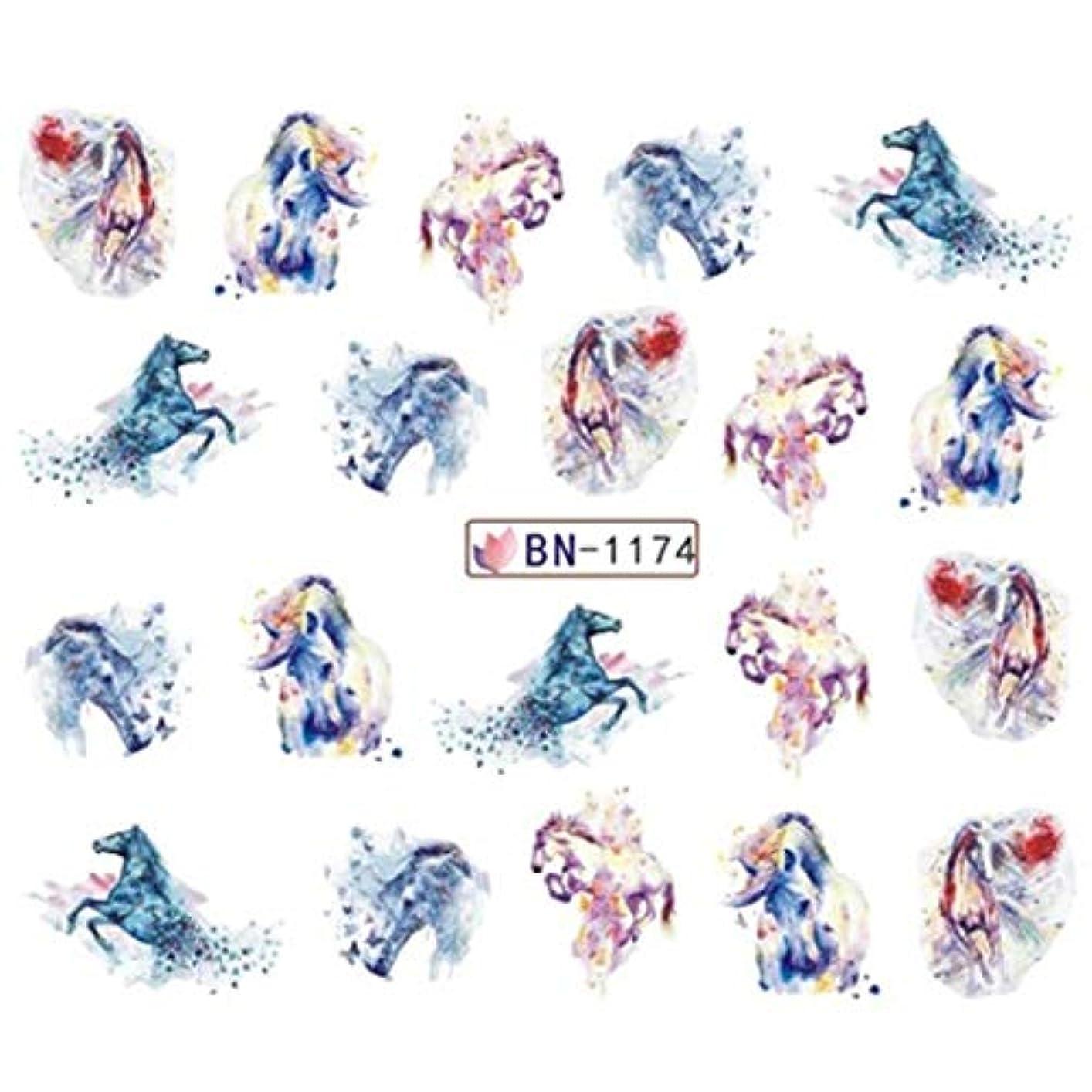 ピニオン傑作酔っ払いSUKTI&XIAO ネイルステッカー 1ピースネイルステッカー透かしインクデザイン水転写スライダー動物の花マニキュア装飾ネイルアートのヒントデカール、Bn1174