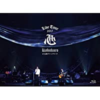 "KOBUKURO LIVE TOUR 2017 ""心"" at 広島グリーンアリーナ"
