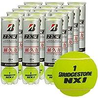 BRIDGESTONE(ブリヂストン) プレッシャーライズド・ボール NX1(エヌエックスワン) テニスボール 15缶(1箱)