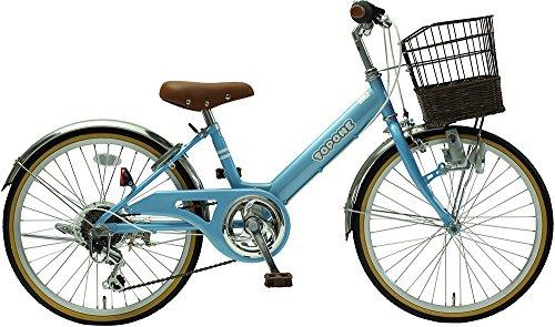 TOPONE 子供用自転車 20インチ 前カゴ付 シマノ6段変速ギア ステンレス泥除け シティサイクル キッズサイクル ジュニアサイクル 男の子 女の子 こども用 NV206-BL ライトブルー 水色